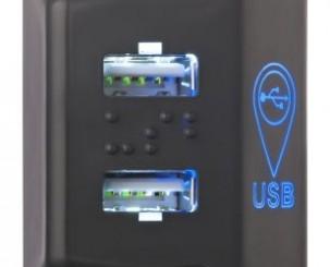 USB Dupla